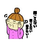 喜怒哀楽ばあちゃん(個別スタンプ:20)