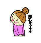 喜怒哀楽ばあちゃん(個別スタンプ:21)