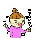喜怒哀楽ばあちゃん(個別スタンプ:23)