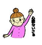 喜怒哀楽ばあちゃん(個別スタンプ:28)