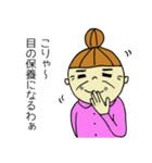 喜怒哀楽ばあちゃん(個別スタンプ:32)