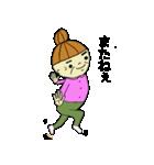 喜怒哀楽ばあちゃん(個別スタンプ:38)