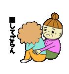 喜怒哀楽ばあちゃん(個別スタンプ:39)