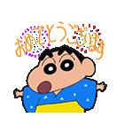 夏だゾ!クレヨンしんちゃんアニメスタンプ(個別スタンプ:01)