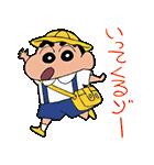 夏だゾ!クレヨンしんちゃんアニメスタンプ(個別スタンプ:02)