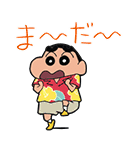 夏だゾ!クレヨンしんちゃんアニメスタンプ(個別スタンプ:06)