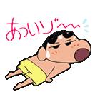 夏だゾ!クレヨンしんちゃんアニメスタンプ(個別スタンプ:07)
