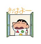 夏だゾ!クレヨンしんちゃんアニメスタンプ(個別スタンプ:09)