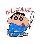 夏だゾ!クレヨンしんちゃんアニメスタンプ(個別スタンプ:12)