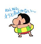 夏だゾ!クレヨンしんちゃんアニメスタンプ(個別スタンプ:14)