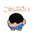 夏だゾ!クレヨンしんちゃんアニメスタンプ(個別スタンプ:15)