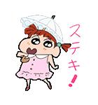 夏だゾ!クレヨンしんちゃんアニメスタンプ(個別スタンプ:16)