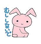 夏だゾ!クレヨンしんちゃんアニメスタンプ(個別スタンプ:17)