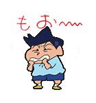 夏だゾ!クレヨンしんちゃんアニメスタンプ(個別スタンプ:18)