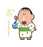 夏だゾ!クレヨンしんちゃんアニメスタンプ(個別スタンプ:20)