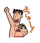 夏だゾ!クレヨンしんちゃんアニメスタンプ(個別スタンプ:21)