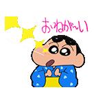 夏だゾ!クレヨンしんちゃんアニメスタンプ(個別スタンプ:22)