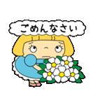 恋愛ラブリーガール!NO.2はなちゃん(個別スタンプ:07)