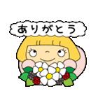 恋愛ラブリーガール!NO.2はなちゃん(個別スタンプ:08)