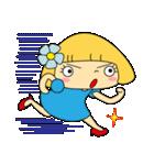 恋愛ラブリーガール!NO.2はなちゃん(個別スタンプ:23)