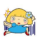 恋愛ラブリーガール!NO.2はなちゃん(個別スタンプ:24)