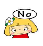 恋愛ラブリーガール!NO.2はなちゃん(個別スタンプ:37)