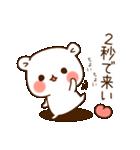 ゲスくま3(個別スタンプ:2)