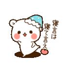 ゲスくま3(個別スタンプ:3)