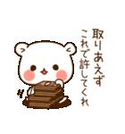 ゲスくま3(個別スタンプ:4)