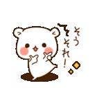 ゲスくま3(個別スタンプ:6)