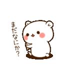 ゲスくま3(個別スタンプ:8)