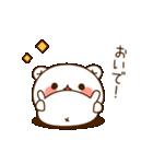 ゲスくま3(個別スタンプ:10)