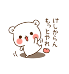 ゲスくま3(個別スタンプ:11)