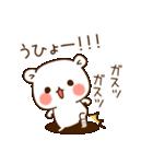 ゲスくま3(個別スタンプ:12)