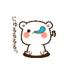 ゲスくま3(個別スタンプ:14)