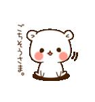 ゲスくま3(個別スタンプ:15)