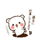 ゲスくま3(個別スタンプ:16)