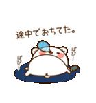 ゲスくま3(個別スタンプ:17)
