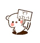 ゲスくま3(個別スタンプ:18)
