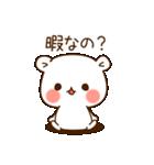ゲスくま3(個別スタンプ:19)