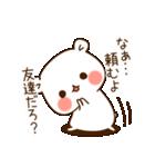ゲスくま3(個別スタンプ:21)