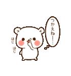 ゲスくま3(個別スタンプ:23)