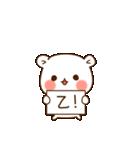 ゲスくま3(個別スタンプ:24)