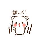 ゲスくま3(個別スタンプ:28)