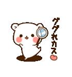 ゲスくま3(個別スタンプ:29)