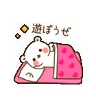 ゲスくま3(個別スタンプ:33)