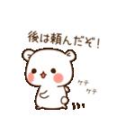ゲスくま3(個別スタンプ:35)