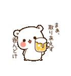 ゲスくま3(個別スタンプ:36)
