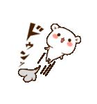 ゲスくま3(個別スタンプ:37)