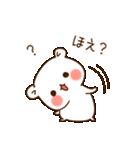 ゲスくま3(個別スタンプ:38)